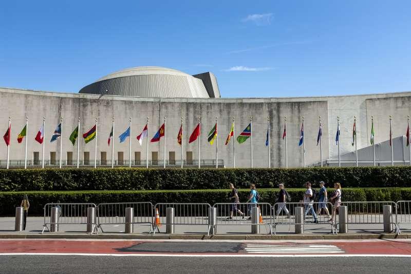 聯合國紐約總部的會議廳建築外觀(AP)