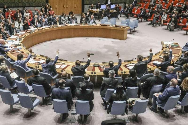 聯合國安理會(資料照,AP)