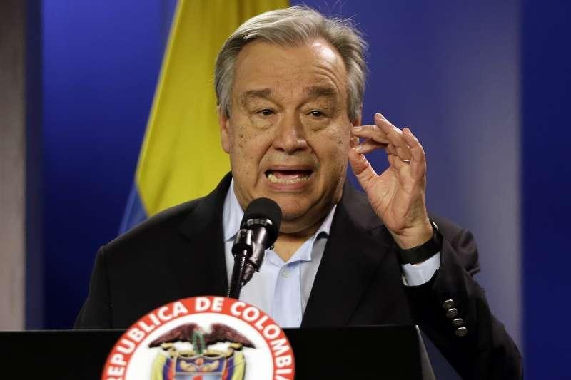 聯合國秘書長古特雷斯(Antonio Guterres)。(圖/AP)