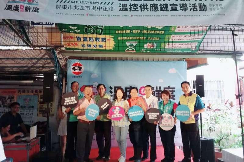 屏東市北區市場舉辦國產生鮮肉品現代化溫控供應鏈宣導活動。(圖/屏東縣政府提供)