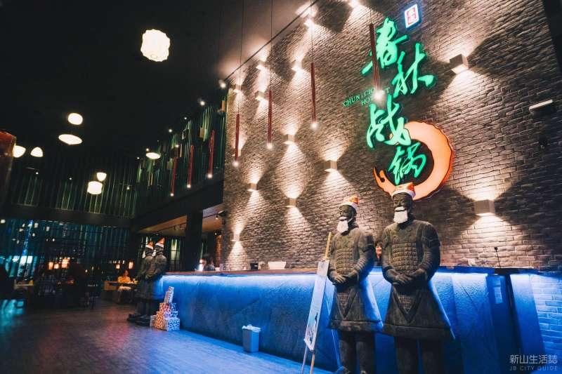 兩岸關係緊張,經濟部對連鎖加盟及餐飲業的扶植已經轉向「新南向」國家,近年千葉連鎖餐飲集團「春秋戰鍋」成功在馬來西亞拓點,就是最好的案例。圖為春秋戰鍋馬來西亞分店。(取自馬來西亞春秋戰鍋臉書)