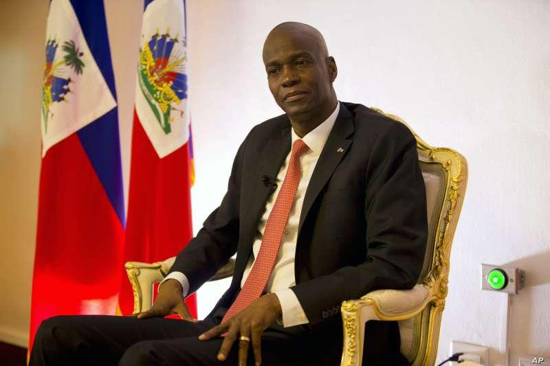 海地總統摩依士。(資料照,AP)