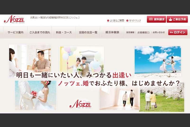 日本高齡少子化問題嚴峻,總人口中每4人就有1人為高齡人士。(翻攝相親網站)