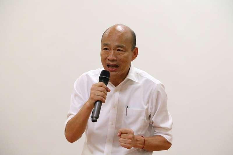 徐巧芯指出,韓國瑜要先把討厭他的人變無感,這些人才可能轉變為喜歡韓國瑜。(資料照,高雄市政府提供)