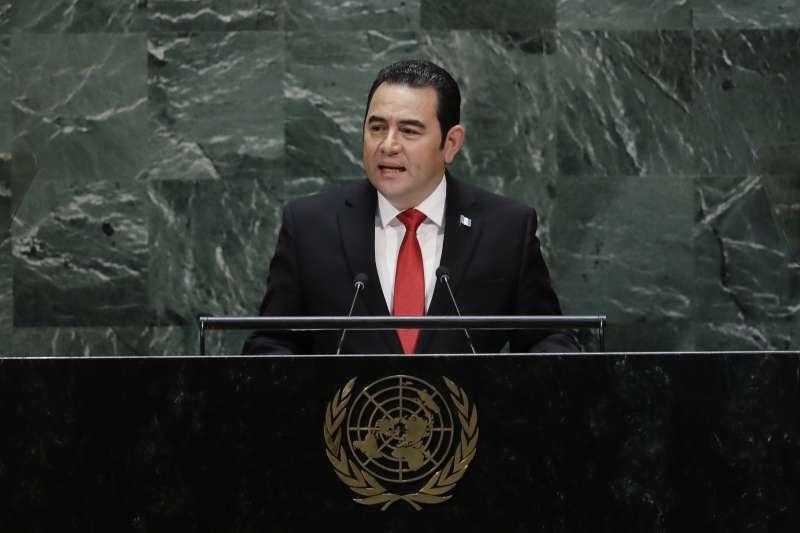 瓜地馬拉總統莫拉雷斯(Jimmy Morales)在第74屆聯合國大會總辯論上為台灣發聲(AP)