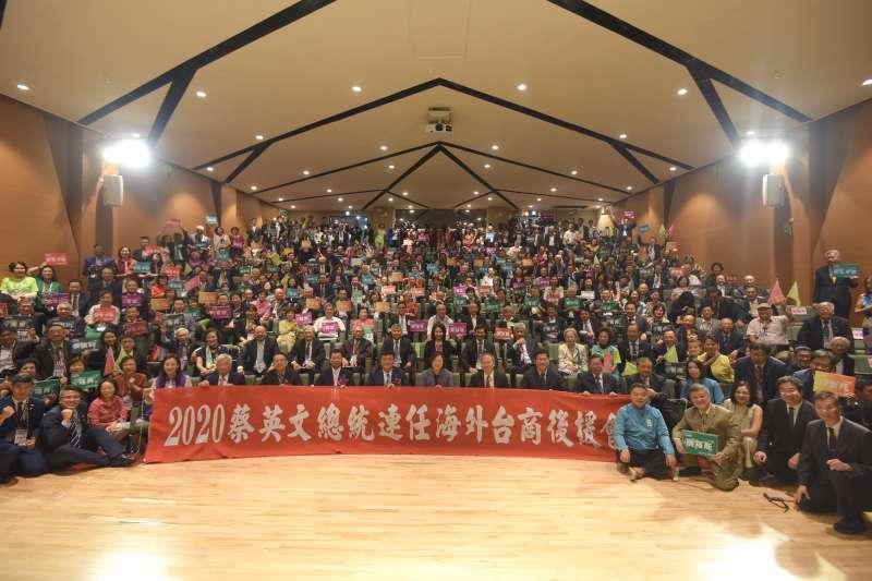 「2020蔡英文總統連任海外台商後援會」27日舉行成立大會,總統蔡英文親自出席,現場氣氛熱烈。(蔡英文競選辦公室提供)