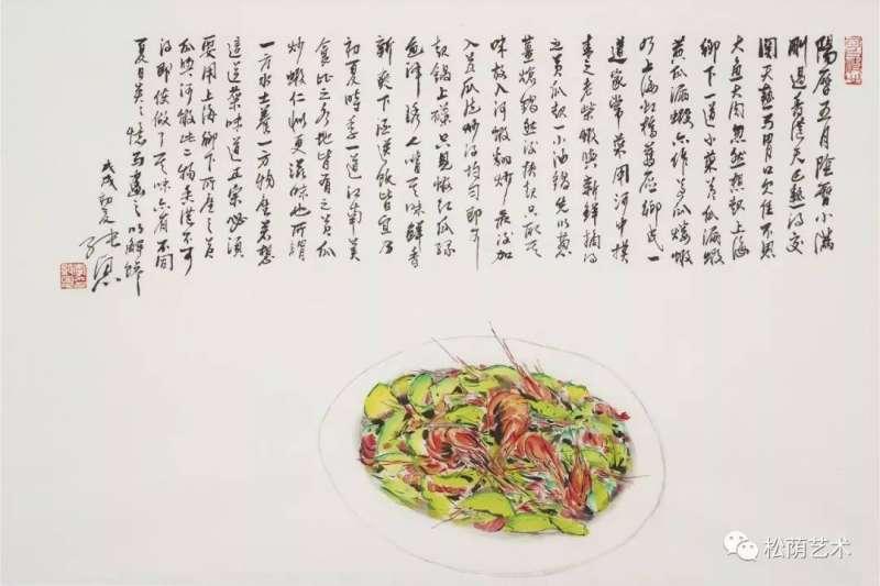 女老板黛西與邁克在老派上海菜館相遇,餐館簡單乾淨,老一輩的上海、香港、台灣人都愛光顧。圖為上海鄉下小菜之一「黃瓜漏蝦」。(取自臉書松蔭藝術  PINE