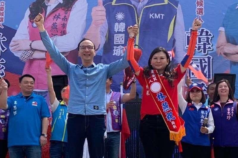前新北市長朱立倫29日前往台南,幫國民黨台南市立委參選人林燕祝站台輔選。(取自朱立倫臉書)