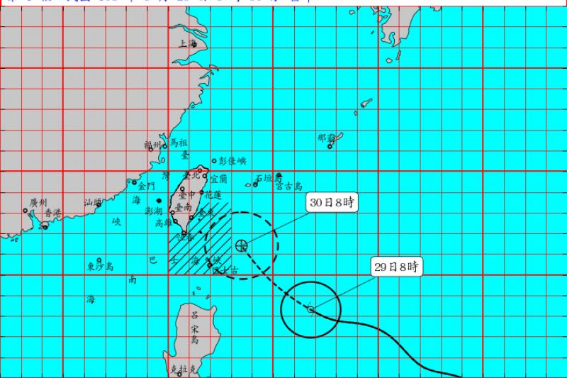 輕度颱風 米塔(國際命名 MITAG )海上颱風警報