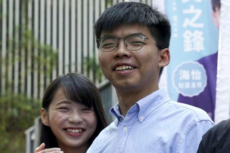 2019年9月28日,香港雨傘運動5周年紀念日,「香港眾志」秘書長黃之鋒宣布投入區議會選舉(AP)
