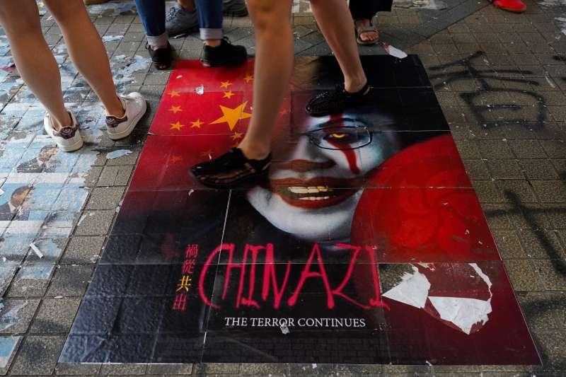2019年9月,香港「反送中」運動,小丑與「赤納粹」)(CHINAZI)(AP)