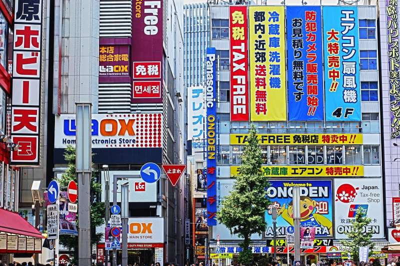 日本免稅店。(Pixabay)
