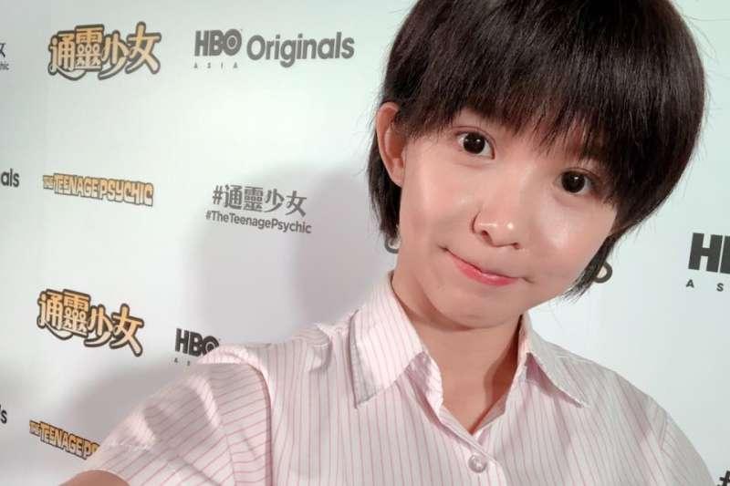 《通靈少女2》將於10月6日晚間9時於HBO全亞洲同步首播(圖/郭書瑤臉書)