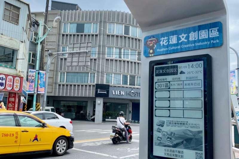智慧站牌提供公車即時動態,讓旅客掌握智慧公車抵達時刻,可減少候車時間。(圖/中華電信提供)