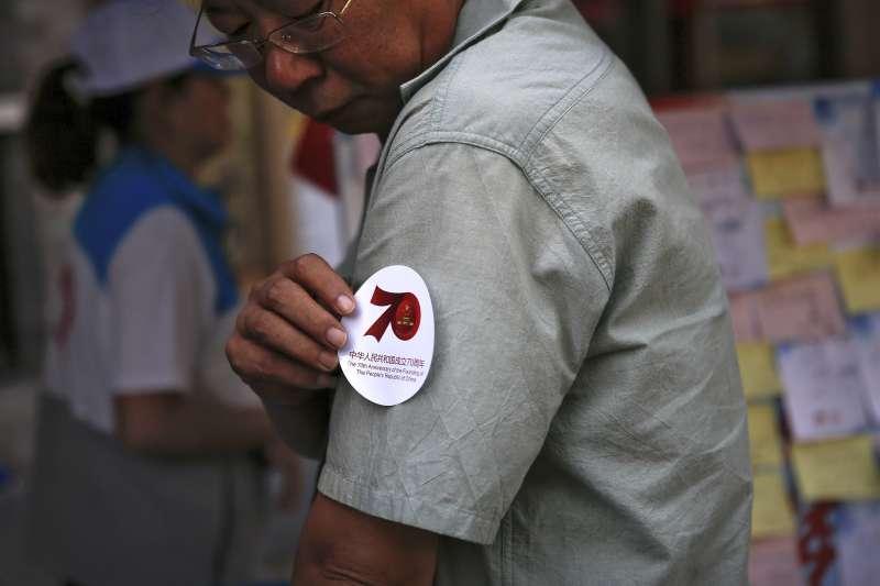 中國國慶:中共建政70周年(AP)
