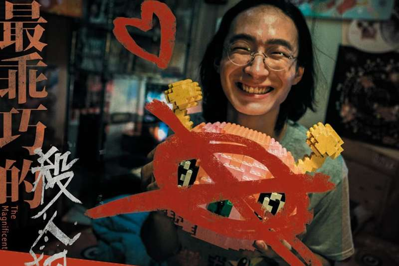 第56屆金馬獎1日公布入圍名單,影帝最大遺珠為《最乖巧的殺人犯》黃河。(取自安澤映畫有限公司臉書)