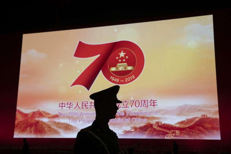 中華人民共和國慶祝成立70周年,政權同時也面臨不少挑戰。(AP)