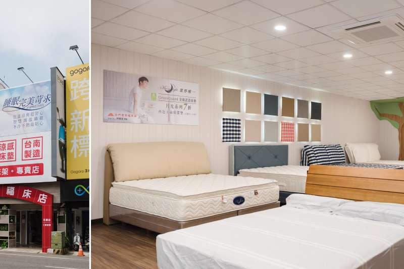 MIT的「星空」床墊獲綠色衛士GREENGUARD金級認證,讓消費者安心享受美好的睡眠。(圖/我們是幸福床店提供)