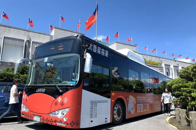 「友善、綠能、智慧、優游」是花蓮縣智慧交通發展的四大主軸。(圖/中華電信提供)
