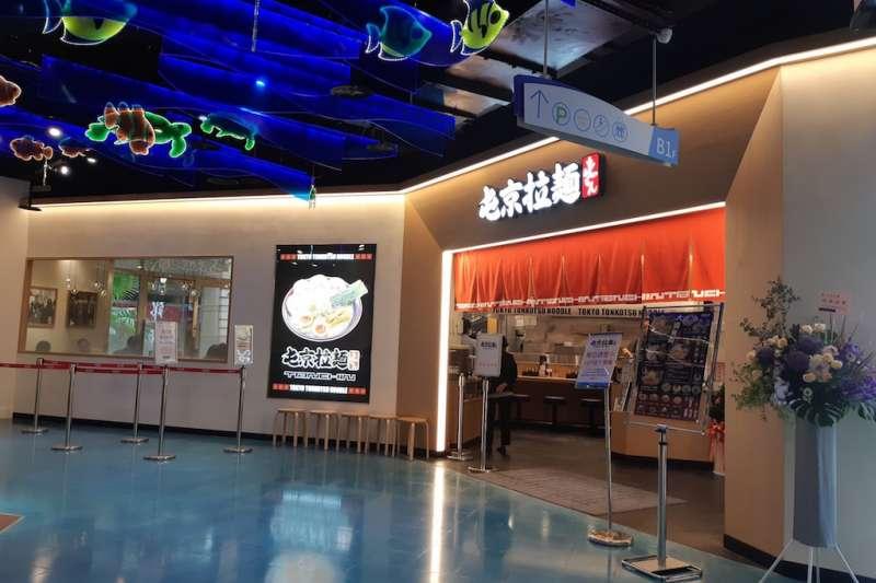 在日本創業逾27年的超人氣拉麵「屯京拉麵」於夢時代開設分店,帶給大家濃郁香醇、百吃不膩的道地東京豚骨拉麵。(圖/夢時代提供)