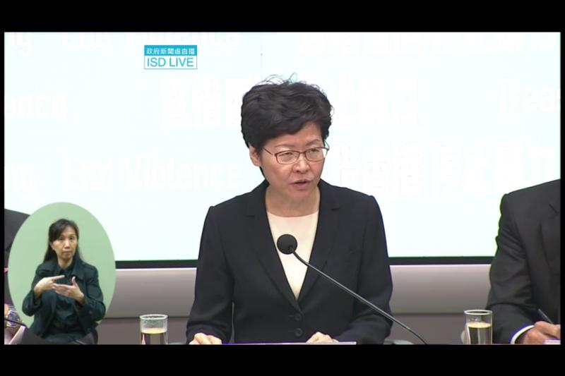 香港特首林鄭月娥4日下午召開記者會,親自宣布《禁蒙面法》從5日凌晨零時開始實施。(翻攝香港政府官網)