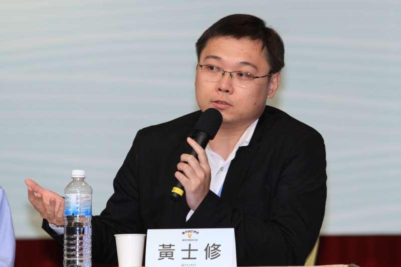 20191005-重啟核四公投領銜人黃士修出席馬英九基金會舉辦「台灣的國安問題研討會」,並做專題演講。(蔡親傑攝)
