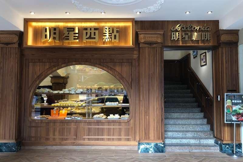 與台灣現代文學密切連結的台北明星咖啡館,今年創立70週年,記者尋訪其前身、由俄國人在上海創立的明星咖啡館舊址,早已物換星移。(圖/明星開啡館@facebook)