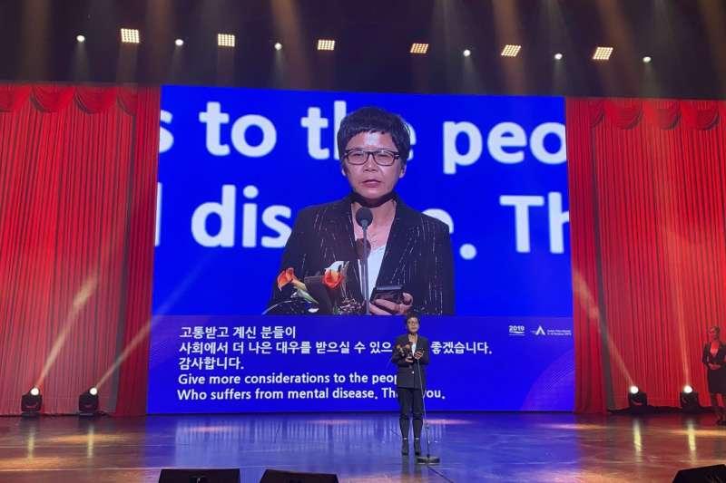 《我們與惡的距離》6日獲韓國釜山影展「亞洲內容獎」最佳編劇,編劇呂蒔媛(見圖)上台領獎。(公視提供)