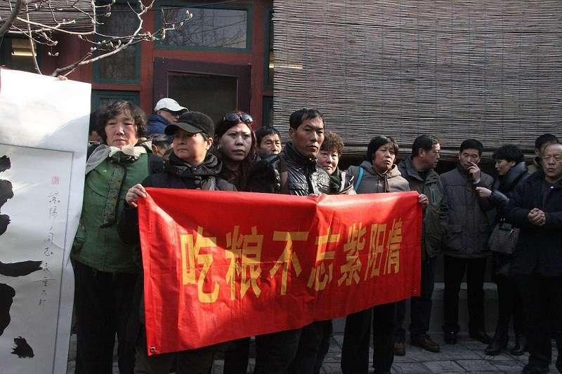 大陸民眾展出橫幅懷念趙紫陽在農村改革時的貢獻(維基百科)