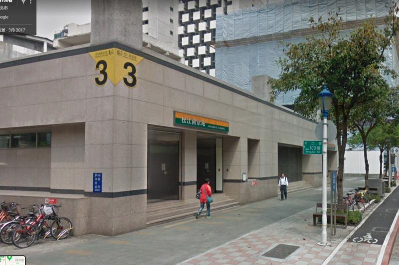 「松江南京地上權開發案」7日正式對外公告招商,本案總面積4,795平方公尺,北側基地為捷運松江南京站2號及3號出入口,預計12月9日開標。(取自Google地圖)