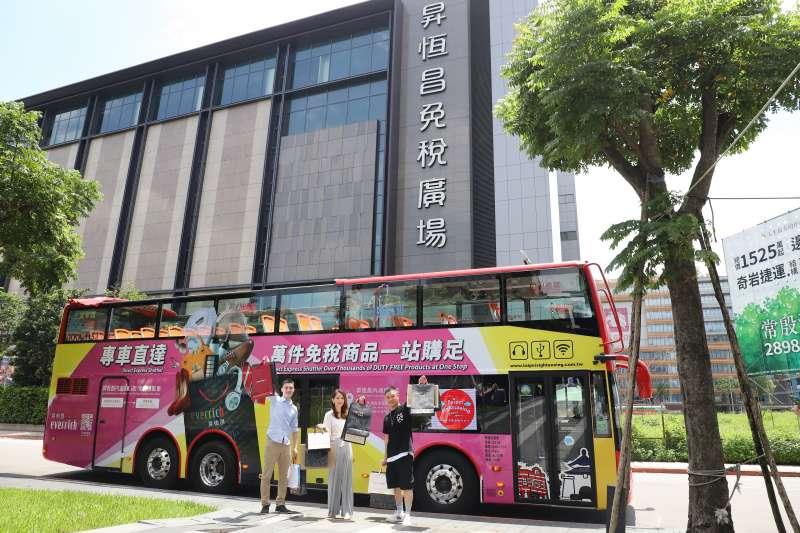 昇恆昌因應連假國人旅遊,推出購物優惠活動及「昇恆昌移動啤酒BAR」的接駁車服務 (圖/昇恆昌)