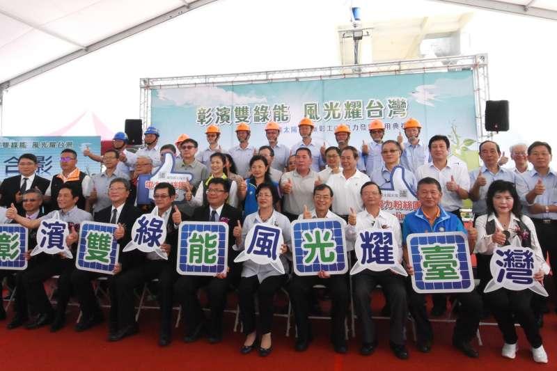 台電在彰濱工業區打造全國最大、總裝置容量達100MW的太陽光電場,9日正式完工啟用。(圖/彰化縣政府提供)