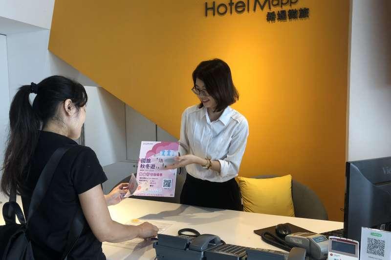 國旅秋冬遊補助,臺中市旅宿業者每天可以接獲超過1200間的自由行申請案。(圖/臺中市政府提供)