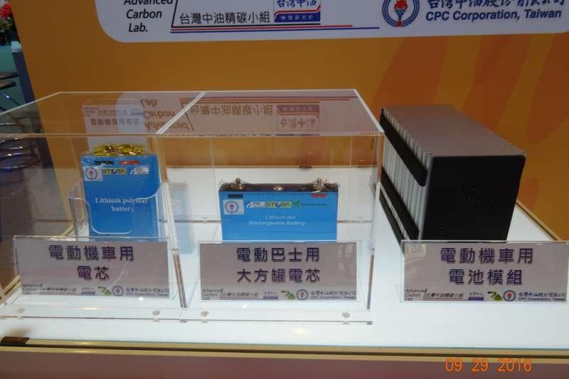 重質油再利用,可用於快速充放電等循環使用。 (圖/台灣中油提供)