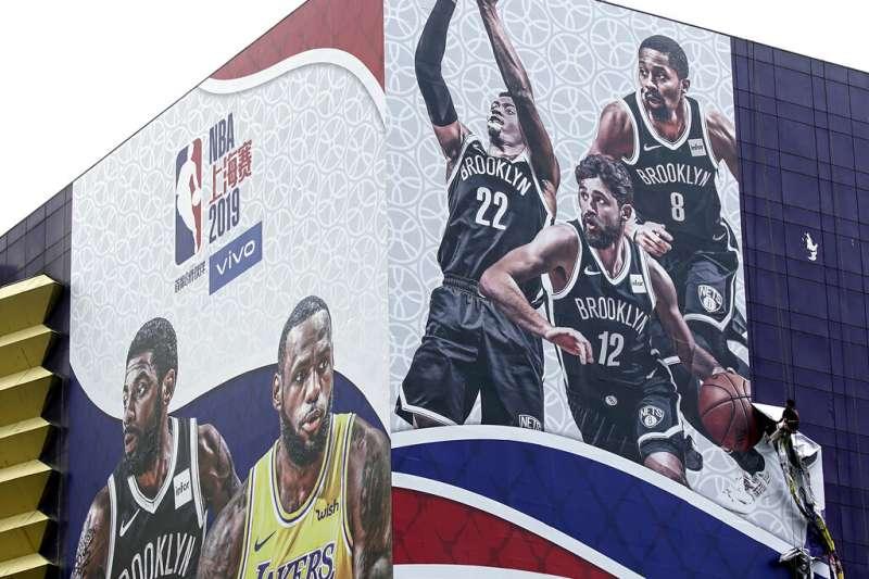 NBA意外成為香港反送中抗爭的「受害者」。(美聯社)