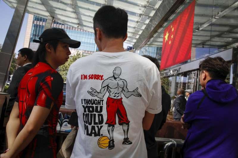 NBA事件讓美國國會一面倒地支持《香港人權法》通過。(美聯社)