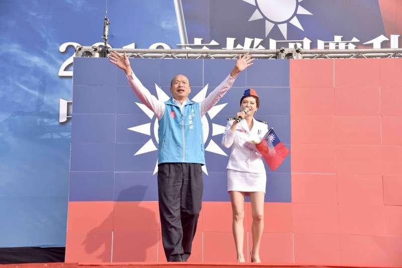韓國瑜團隊發表兩岸政策白皮書,強調「一中各表」的「九二共識」才是正港的九二共識。(高雄市政府提供)