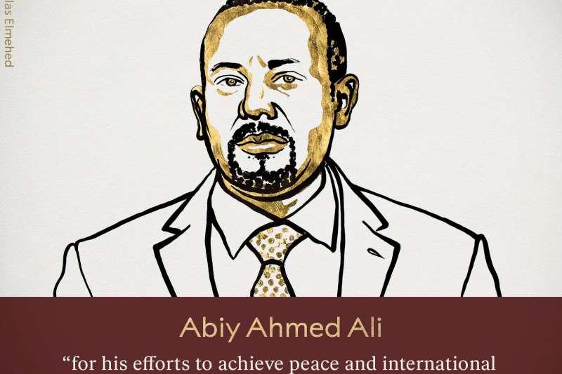 2019年諾貝爾和平獎得主:衣索比亞總理阿比・艾哈邁德・阿里。(諾貝爾奬官網)