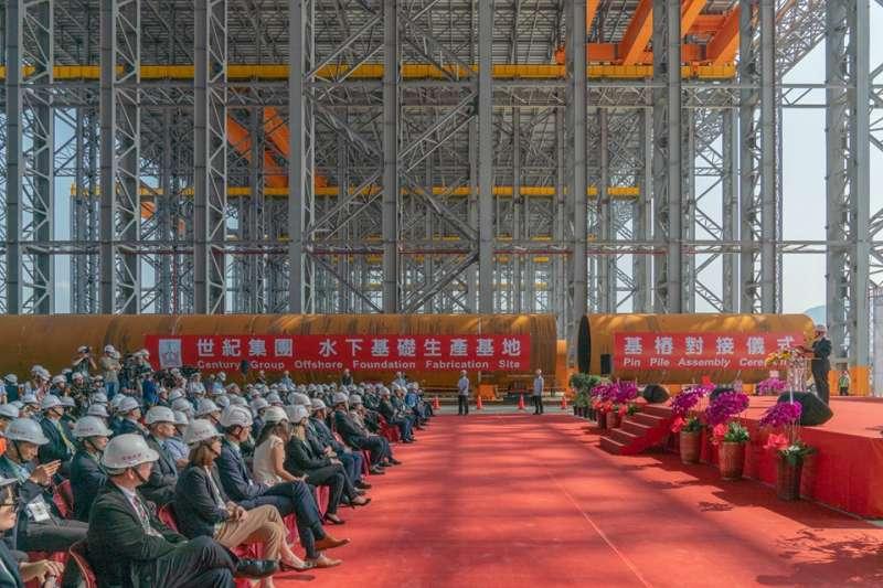 20191012-世紀鋼鐵12日在台北港舉行水下基礎生產基地基樁對接儀式。(取自蔡英文臉書)