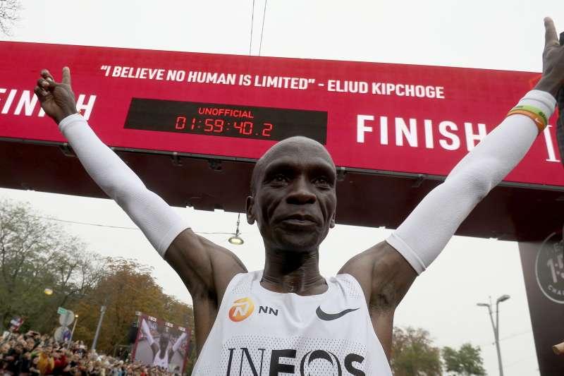 2019年10月12日,肯亞馬拉松名將基普喬格(Eliud Kipchoge)締造2小時內跑完馬拉松的里程碑(AP)