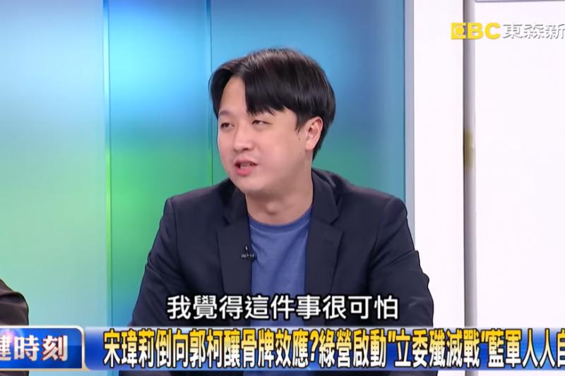 對於國民黨立委提名人、基隆市議員宋瑋莉以「柯粉」身分尋求台北市長柯文哲支持,國民黨草協聯盟發起人李正皓(見圖)直言「很可怕」。(取自Youtube《關鍵時刻》節目影片)