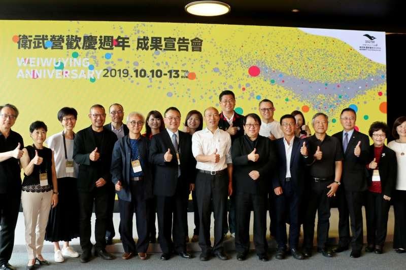 高雄市長韓國瑜13日出席衛武營國家藝術文化中心周年成果宣告記者會,表示衛武營1年門票已經賣出幾十萬張,表演有409場,是最棒的藝術中心。(高雄市政府提供)
