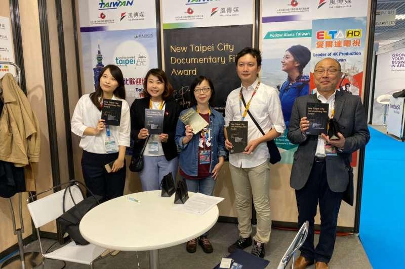 札幌電視台團體到台灣館洽談紀錄片合作。(圖/新北市新聞局提供)