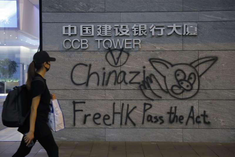 香港「親中」企業、商家近來遭「反送中」抗爭者破壞。(AP)
