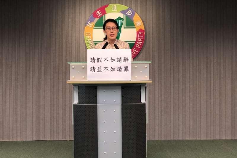 民進黨發言人李明俐(見圖)15日下午舉行記者會,批評高雄市長韓國瑜上任不到365天,市長位置都還沒坐熱,就迫不及待投入總統選舉。(民進黨提供)