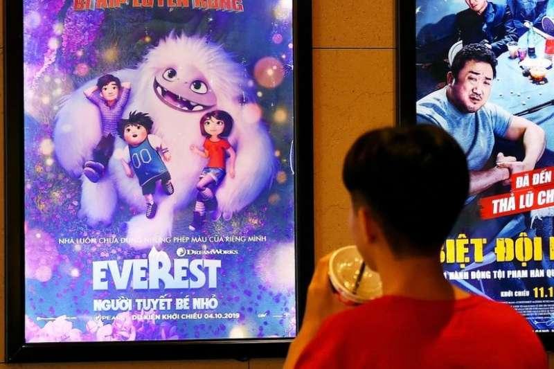中美合拍動畫片《雪人奇緣》出現南海中國「九段線」遭越南禁映