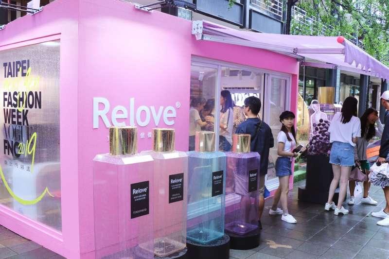 Relove快閃店以大型瓶裝造型店面設計相當吸睛(圖/捷醫國際 提供)