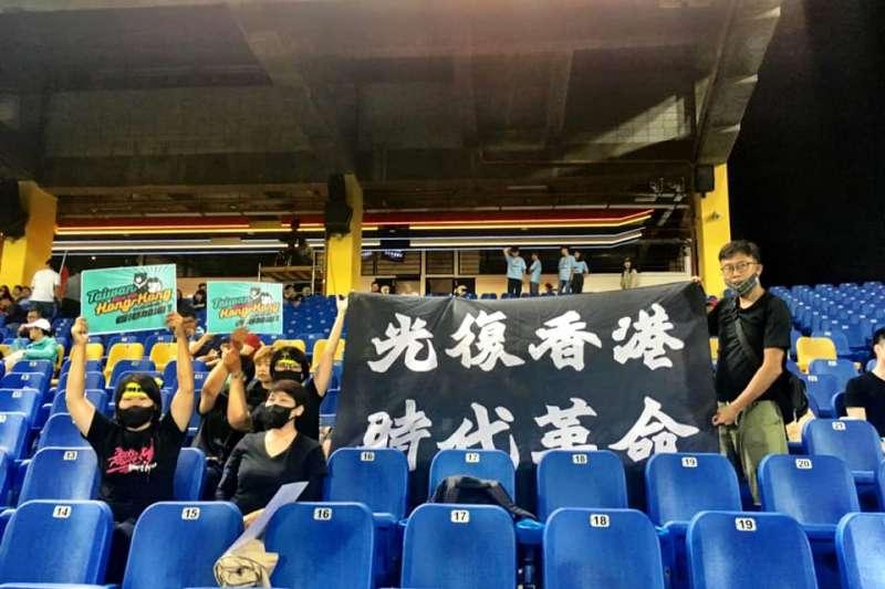 「STAND WITH HK 亞錦賽為香港加油!」活動在14日的台灣對上香港比賽中,已經有戴口罩的台灣球迷進場,並高舉「護台抗中,香港自由」、「光復香港,時代革命」等相關標語要聲援港人。(取自「點亮香港 Light4HK」臉書專頁)