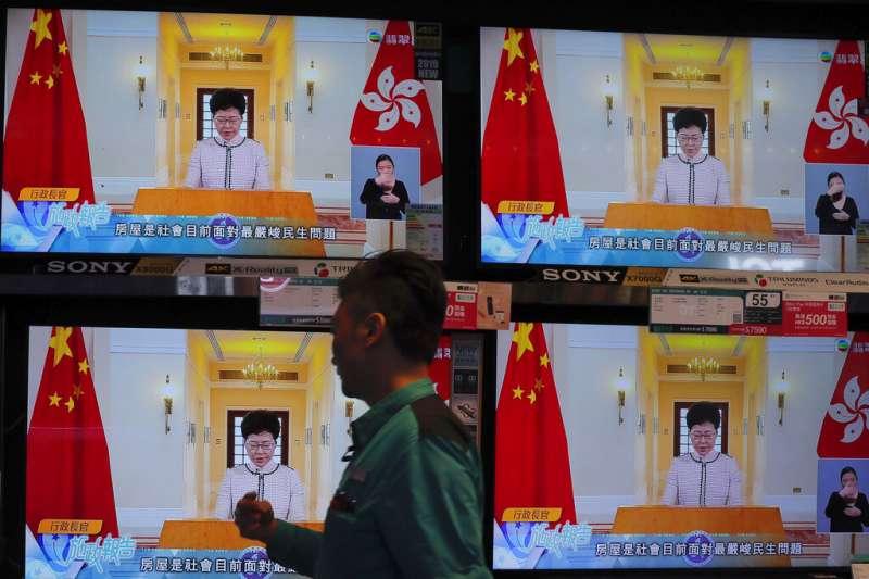 香港特首林鄭月娥16日進行施政報告。(美聯社)