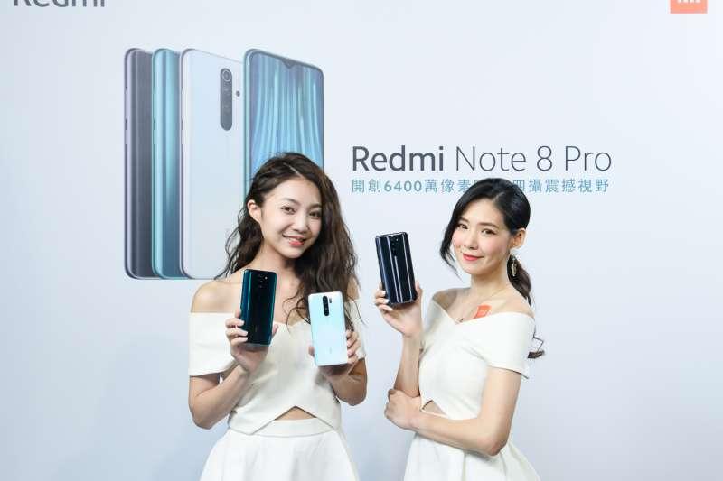 小米台灣於今(16)日發表Redmi Note 8 Pro 搭載了6400萬像素四鏡頭及聯發科處理器 (圖/小米台灣)
